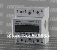 DDS238-4 ZN single phase smart din rail type kWh meter
