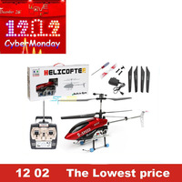 Supernova Sales QS8004 Huge 75cm 3ch outdoor RC helicopter with a twin coaxial ortor for an easy and very stable flight QS 8004