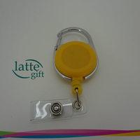 530:Retractable Carabiner Reel