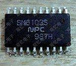 SM6103S