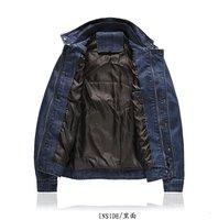 2014 Autumn and Winter New Arrival ! Men's Cotton Slim Jean Jacket / Overcoat 8832