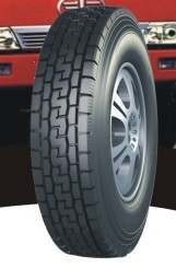 TBR TIRE HAIDA TYRE FOB,AII STEEL HEAVY RADIAL TYRE SERIES,12.00R20 18PR(China (Mainland))