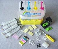 HP 810+811 DIY CISS Ink cartridge for CANON IP2780/IP2788/228/MX330/MX338/MX348/MX358