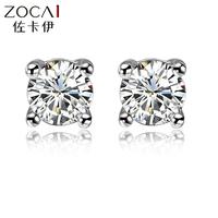 ZOCAI NATURAL TRENDY WEDDING 0.16 CT CERTIFIED DIAMOND EARRINGS EAR STUDS ROUND CUT 18K WHITE GOLD JEWELRY EARRING