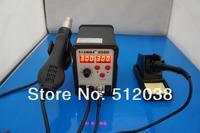SAIKE 898D Hot Air Gun 2 IN 1 Rework Soldering Desoldering Station SMD IRON