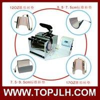 New! 4 in 1 combo mug sublimation machine