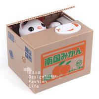 Itazura coin bank small cat piggy money cash bank coins safe saving hidden boxes unique novelty kids toys gift free shipping