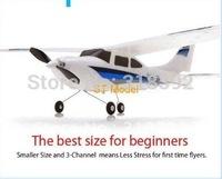 Free shipping 2.4G Nine Eagles 770B Sky eagle RTF carton box version rc airplane plane NE R/C 770B 3 channel 3CH 2.4G helikopter