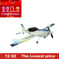 Free shipping 4CH 2.4Ghz 2.4G Nine Eagles 771B RC airplane XTRA 300 plane NE771B 4 channel RTF ready to fly carton box version