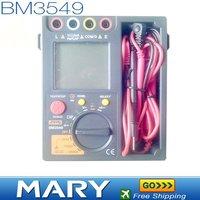 High quality BM3549 Insulation Resistance Tester digital multimeter,freeshipping