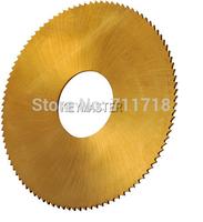 238BS Key Machine Cutting Wheels For Cutter Blade