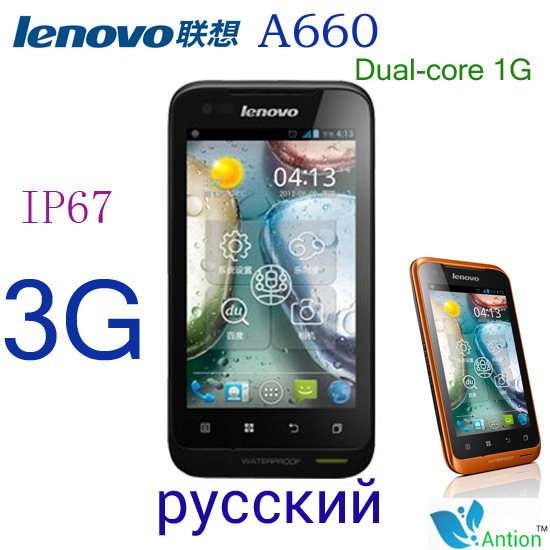 In stock Original Lenovo A660 black Tri-proof phone Android 4.0 IP67 Dual-core dual sim card(China (Mainland))