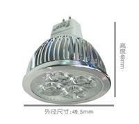 LED Spot light 4W MR16 led lamp Warm White DC12V with free shipping