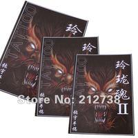 Flash China manuscripts Sketch Ling Long Soul 2 Convenience Tattoo Book Art