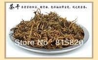 250g superpremium Keemum black tea,QiHong,Black Tea Free shipping