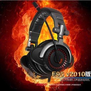 Free shipping Somic E-95 V2010 E95 5.1 USB Stereo Headphone with Mic,E95 V2010 Headset Earphone