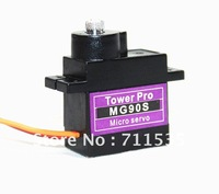 Micro Metal Gear Analog Servo MG90S For Trex 450 Rc Helicopter Plane Boat Car . MG90S Simulation Servos / SG90 Upgrade Version