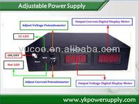 (YK-AD2480) 0-24V0-80A Digital DC Power Supply