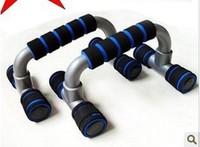 Push-up frame s h push-ups mount home fitness equipment