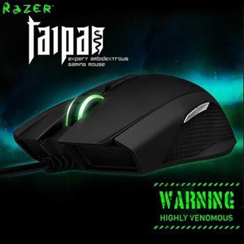 Original Razer Taipan Gaming mouse 8200 dpi 4G Dual Sensor System , Brand NEw in box, Free shipping In stock