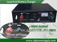 12/24V 40A DC Lead Acid Battery charger (YK-CD122440)