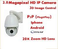 20X Zoom Lens IP Camera Jetvision Brand,Support IR Distance : 150m,Missing Object Alarming Detection,Support Free Shipping ,OEM