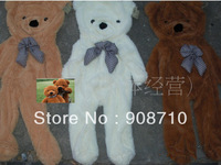 80cm four colors teddy bear coat lowest price of the whole network can be customized birthday gifts Christmas gifts