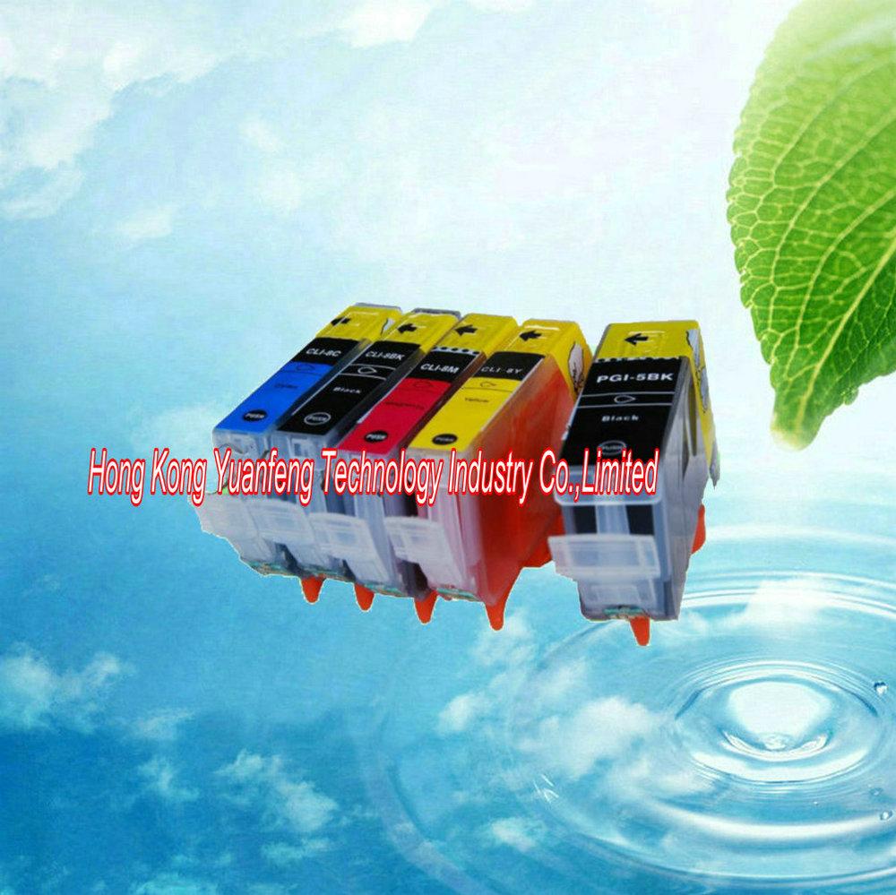 PGI-5 ink cartridge for Canon ix4000 IX5000 IP4500 IP4200(China (Mainland))