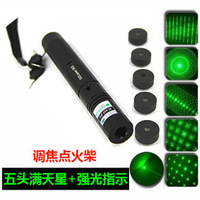 5000mw green pen green laser pen 5 green pen mantianxing matches with safety lock Free shipping