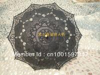 New Arrive Free Shipping Battenburg / Black / Lace Parasol Umbrella Wedding Bridal