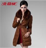 Bejirog high quality new fashion winter women's medium-long slim raccoon fur down coat