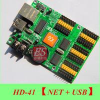 5pcs/lots HD-E41  led display controller  Support Max 256pcs P10 LED Modules USB+Ethernet Communication