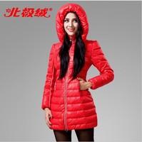 Bejirog trend polka dot shiny women's medium-long casual down coat