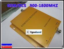 cheap gsm booster