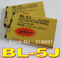 New 2pcs/lot 2450mAh BL-5J Gold Battery for Nokia 5800 XpressMusic BL5J Nuron 5230 C3 5228 X6 X9 5235 free shipping
