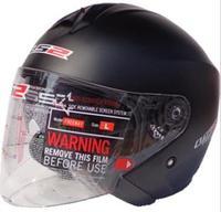 LS2 Carbon Fiber/Fiber Glass Dual Visor System Open Face Helmet Super Quality Motorcycle Helmet