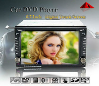 High quality Auto in dash HD Touch screen 2 din Car DVD player with GPS and Bluetooth