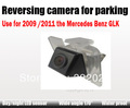 Free shipping Car Rearview camera VC-GLK Reversing camera for 2009-2011 the Mercedes Benz GLK parking sensor