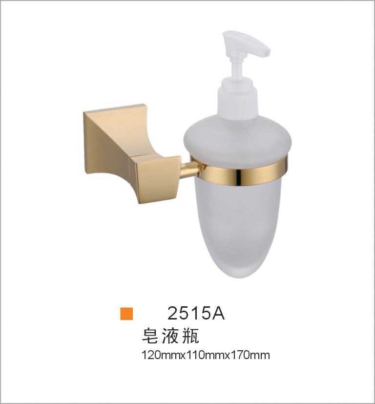 New Product Family - Solid Brass And Glass Zirconium alloy Polished Bathroom Soap Dispenser- Wholesale (2515A)(China (Mainland))