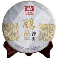 Dayi puer tea ripe tea grade Chinese tea puer menghai  375g cake  loose weight