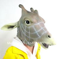 Creepy Giraffe Horse Mask Head Halloween Mask, Cosplay Animal Mask