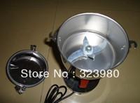 hot sale, 200g chemical grinder / portable herb grinder/ corn grinder/ pulverizing machine, warranty
