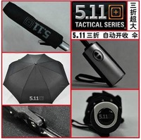 511 umbrella large automatic 3 fold umbrellas for rain man's umbrella EBF201
