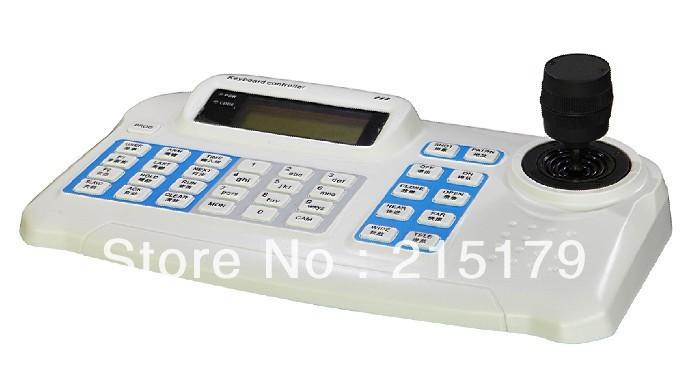 3D PTZ Keyboard Controller LCD display For CCTV PTZ Camera and DVR(China (Mainland))