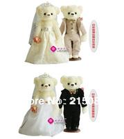 Wedding bear wedding gift plush bear for wedding lovers gift