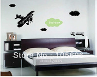 Cartoon Fashion Home stickers Art Wall decor Murals Decals PVC Vinyl Carved ZZ08 Fly way 80*100cm