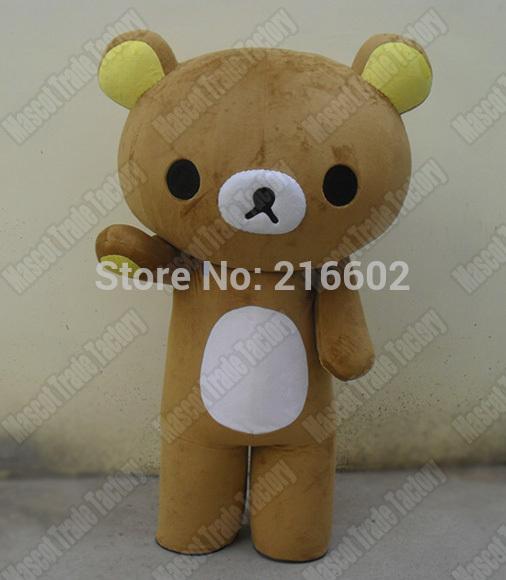 customized Janpan Rilakkuma Mascot CostumesJanpan Rilakkuma Mascot Costumes Manufacturer & Supplier& Advertising dress&Exporter(China (Mainland))