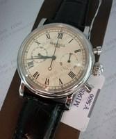 Seagull watch m190s timep mabiao classic