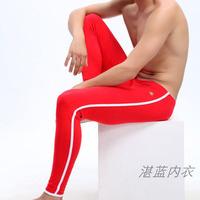 WJ Genuine: Free shipping wholesale and retail 92%Lycra low waist sexy fashion multi-color men's capsular bag Qiuku : WJgh0c