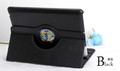 Magnetic Smart Cover Embossed leather Case for the 9.7'' big brand tablet 360 Degrees Rotating Stand Free Shipping Only 2pcs